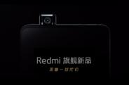 Инсайдер: Redmi выпустит два флагманских смартфона со встроенной памятью до 256 ГБ