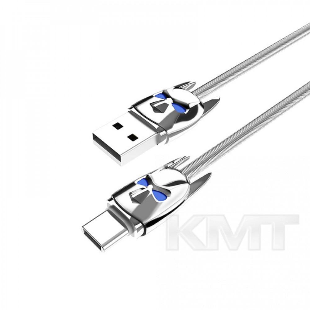 Hoco U30 Shadow Knight Type C USB Cable (1.2m) — Silver
