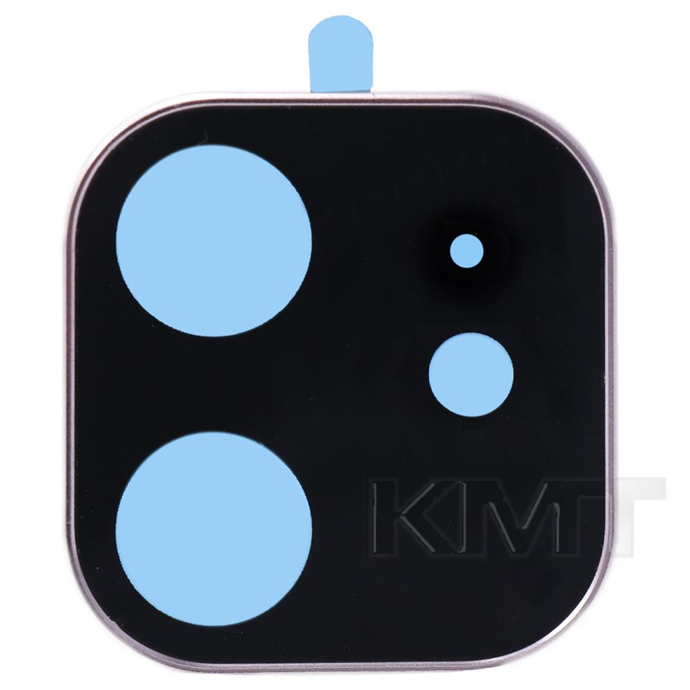 Camera Glass — iPhone 11  — Gold